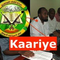 Photo: Abdikarim Kariy and Al-Shabaab Officers meeting 2007